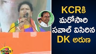 D K Aruna Strong Counter to KCR in Gadwal Public Meeting | Telangana Elections 2018 | Mango News - MANGONEWS
