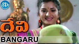 Bangaru Video Song || Devi Movie Songs || Prema, Sijju || Devi Sri Prasad - IDREAMMOVIES