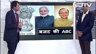 सिंपल समाचार : जानें, बजट की पूरी ABC - NDTVINDIA