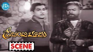 Preminchi Choodu Movie Scenes - Jaggaiah Refuses To Meet Relangi  || Kanchana || Chalam - IDREAMMOVIES