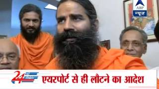 Ramdev's entry banned in Bhopal - ABPNEWSTV