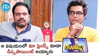 Even My Friends Also Disappointed In That Situation - Anil & Bhanu || Frankly with TNR - IDREAMMOVIES