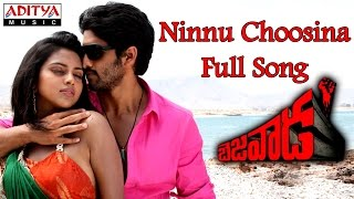 Ninnu Choosina Full Song || Bejawada Telugu Movie || Naga Chaitanya,Amala Paul - ADITYAMUSIC