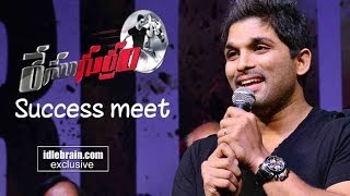 Race Gurram Success meet - idlebrain.com - IDLEBRAINLIVE