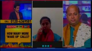 West Bengal: 21-year-old brutally gangraped; CM Mamata meets the survivor - NEWSXLIVE