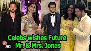 Ranveer to Alia : Celebs wishes Future Mr. & Mrs. Jonas - IANSLIVE