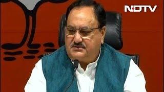 BJP ने जारी की पहली लिस्ट, 184 उम्मीदवारों का किया ऐलान - NDTVINDIA