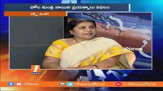 Debate On All Political Parties And Leaders Focus On Election Campaign In Telangana | Part-1 | iNews - INEWS
