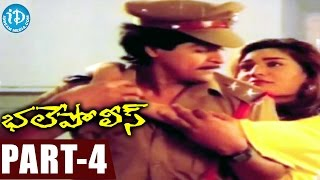 Bhale Police Full Movie Part 4 || Ali, Ritu Shilpa || N V Krishna || Guna Singh - IDREAMMOVIES