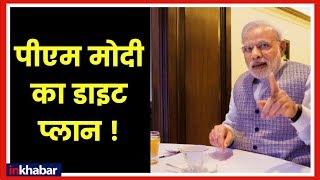 Akshay Kumar interviews PM Narendra Modi; PM नरेंद्र मोदी दिन में क्या खाते हैं? अक्षय कुमार - ITVNEWSINDIA