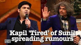 Kapil Sharma 'Tired' of Sunil Grover spreading rumours - IANSLIVE
