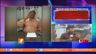 Nowhera Heera Gold Case | Hiring goon Warning To Victims With Gun | iNews - INEWS