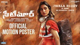 Tamannaah Bhatia 'SEETIMAARR' Movie First Look Motion Poster | TFPC - TFPC