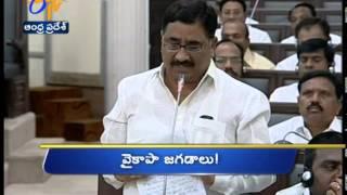 26th Ghantaraavam 12 PM Heads Andhra - ETV2INDIA