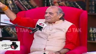 डॉ हरिओम ने कैसे बनाई हिंदी के कवी के रूप में जगह, देखिए  | #SahityaAajTak18 - AAJTAKTV