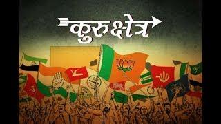 बीजेपी के राष्ट्रवाद को चुनौती दे पाएगा विपक्ष ?; Lok Sabha Election 2019 ? अबकी बार लिखकर दो सरकार - ITVNEWSINDIA