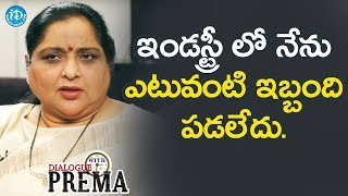 I Never Faced Any Bad Situation In Film Industry - Roja Ramani || Dialogue With Prema - IDREAMMOVIES