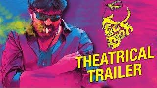 Gaddam Gang Theatrical Trailer | Rajasekhar | Sheena | Achu - TELUGUFILMNAGAR