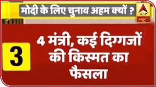 Second Phase of Lok Sabha Elections 2019: Full coverage of 6 am - ABPNEWSTV