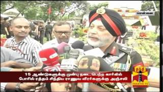 Army Officials And Public Pays Tribute To Kargil War Martyrs In Chennai War Memorial