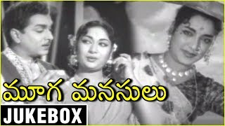 Mooga Manasulu Telugu Video Songs Jukebox | ANR | Savitri | Jamuna - RAJSHRITELUGU