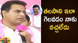KTR Sensational Comments On Talasani Over His Win In Sanathnagar Workers Meet | Mango News - MANGONEWS