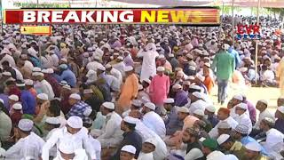 Ramadan Celebrations Live  Eid Celebrations at Mecca Masjid | Hyderbad | CVR NEWS - CVRNEWSOFFICIAL