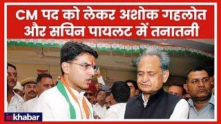 Rajasthan Election Results 2018: CM पद को लेकर अशोक गहलोत और सचिन पायलट में झगड़ा - ITVNEWSINDIA