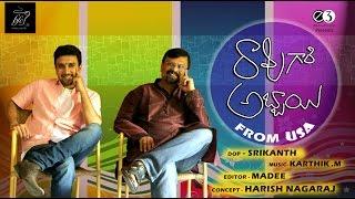 Rao Gaari Abbayi – From USA – Telugu Short Film