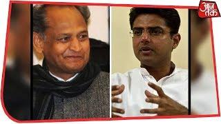 मध्य प्रदेश के CM बने Kamal Nath, राजस्थान की गद्दी किसके आएगी हाथ? - AAJTAKTV