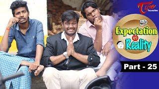Expectation Vs Reality | Episode #25 | Telugu Comedy Web Series | by Ravi Ganjam | #TeluguWebSeries - TELUGUONE