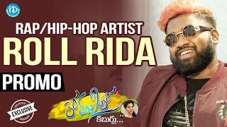 RAP/Hip-Hop Artist Roll Rida Exclusive Interview - Promo || Anchor Komali Tho Kaburlu #12 - IDREAMMOVIES