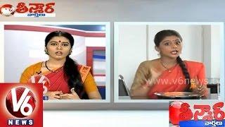 Teenmaar News - Ramulamma & Lachamma satires on food habits survey - V6NEWSTELUGU