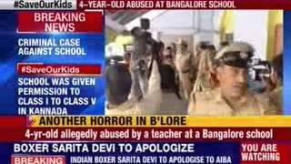 Criminal case to be filed against Banglore school - NEWSXLIVE