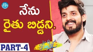 Actor Vishu Reddy Interview Part#4 || Anchor Komali Tho Kaburlu #21 - IDREAMMOVIES