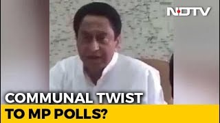 "Controversy Over Kamal Nath's Video On ""Muslim Votes"" - NDTV"