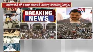 TDP MP Sujana Chowdary Condolences To DMK Chief  Karunanidhi | CVR NEWS - CVRNEWSOFFICIAL