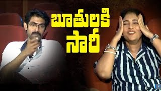 Those words are beeped: Rana Daggubati Interview | C/O Kancharapalem | Indiaglitz Telugu - IGTELUGU
