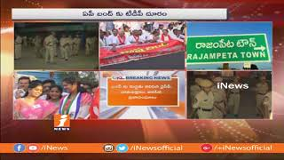YSRCP, Jansena and Left Parties Participates in Special Status Bandh in AP | iNews - INEWS