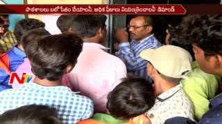 ABVP Calls For Schools Bandh in Kadapa || NTV - NTVTELUGUHD