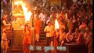 Jai Ganga Mata - Nau Deviyon Ki Aartiyan