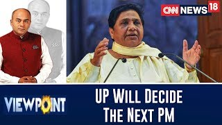 BSP Pitches Its Supremo Mayawati As The 2019 PM Face | Viewpoint With Bhupendra Chaubey - IBNLIVE