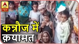 Namaste Bharat: Two kids from UP drown in lake - ABPNEWSTV