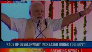 PM Modi launches projects, praises CM Yogi  for Pace of development increased under Yogi govt - NEWSXLIVE