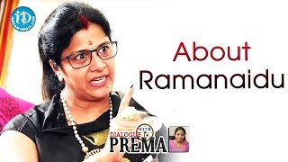 Vijayalakshmi About Ramanaidu || Dialogue With Prema || Celebration Of Life - IDREAMMOVIES