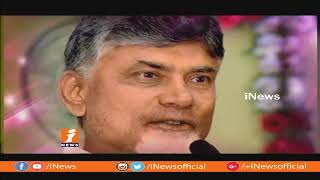 TDP Leaders Fight For Rajahmundry Consistency For Next Election? | iNews - INEWS