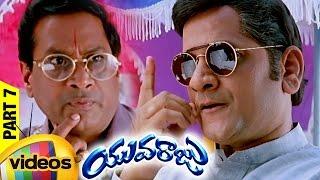 Yuvaraju Telugu Full Movie   Mahesh Babu   Simran   Sakshi Shivanand   Brahmanandam   Part 7 - MANGOVIDEOS