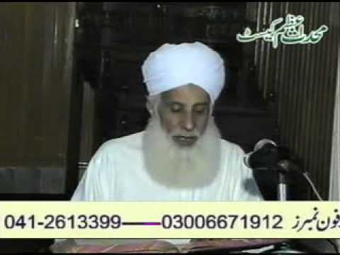 Dora e Tafseer e Quran pat 29 Introduction at Jamia Muhaddith e Azam pakistan 25 6 2013  MULANA muha