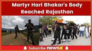 Martyr Hari Bhakar's Body Reached Rajasthan on Sunday; Ceasefire Violation, Jammu and Kashmir - NEWSXLIVE