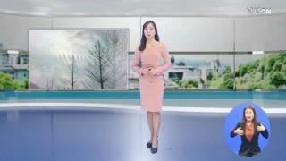 (수화방송) 날씨온뉴스_12월 4째주
